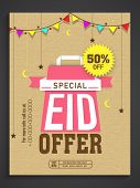 stock photo of eid al adha  - Special offer sale poster - JPG