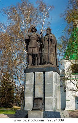 Monument To The Founder Of Nizhny Novgorod - George Vsevolodovich And Bishop Simon