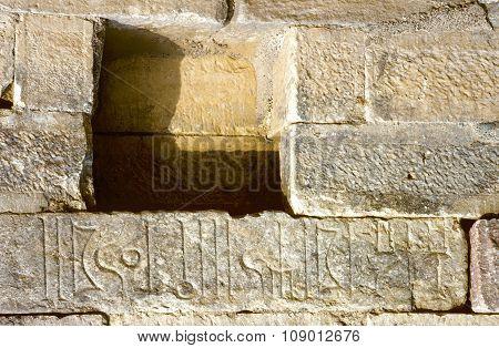 Sabaean Wall Inscription On Diga Ruins At Marib, Yemen
