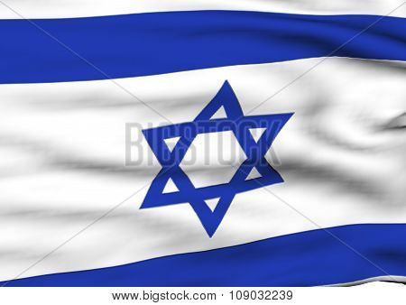Image Of A Flag Of Israel