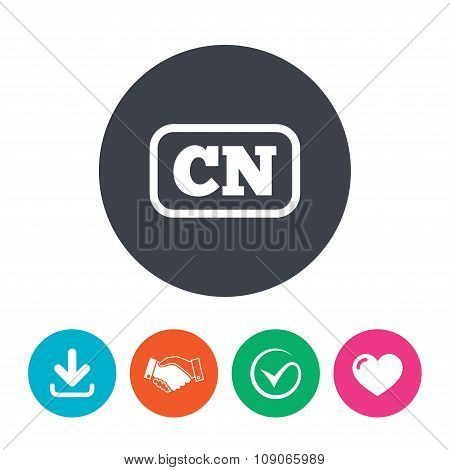 Chinese language sign icon. CN China translation