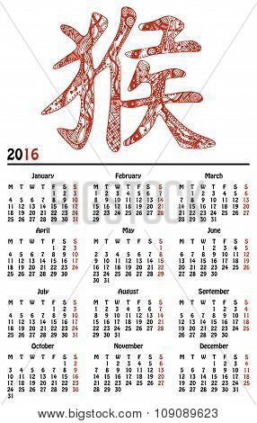 Calendar 2016 with Chinese red monkey hieroglyph