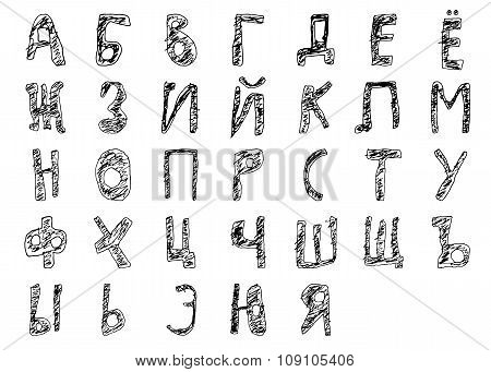 Hand drawn doodle cyrillic alphabet Filled Bold