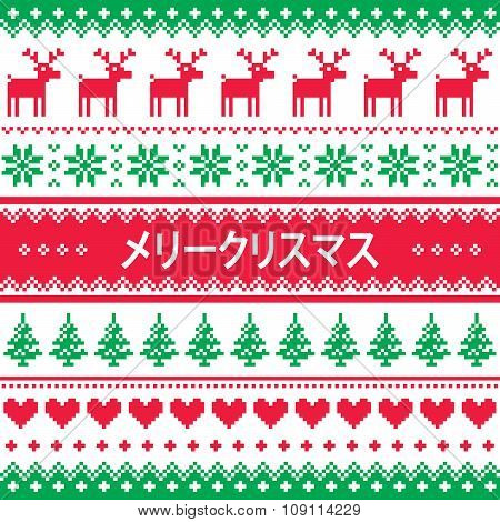 Merry Christmas in Japanese greetings card with winter pattern - Merii Kurisumasu