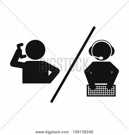 Customer and operator