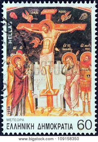 GREECE - CIRCA 1994: Stamp shows Crucifixion (detail of wall painting, Great Meteoron monastery)