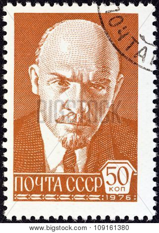 USSR - CIRCA 1976: A stamp printed in USSR shows Vladimir Ilyich Lenin (after P. Zhukov)