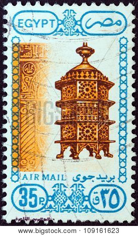 EGYPT - CIRCA 1988: A stamp printed in Egypt from the