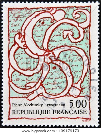 FRANCE - CIRCA 1985: a stamp printed in France shows Octopus Overlaid on Manuscript Painting