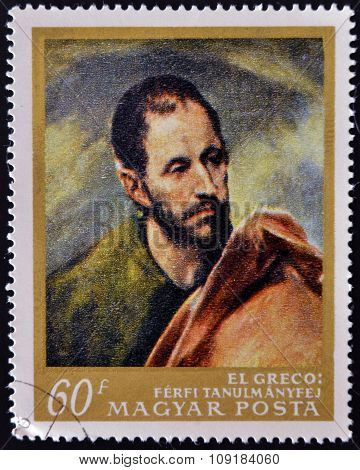 HUNGARY - CIRCA 1968: a stamp printed in Hungary shows self portrait of El Greco