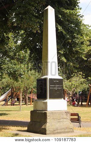 HMS Shah Memorial