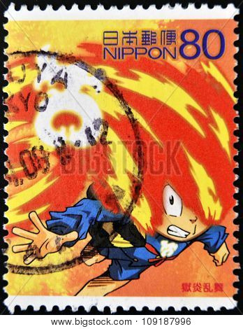 JAPAN - CIRCA 2005: A stamp printed in Japan shows GeGeGe no kitaro circa 2005
