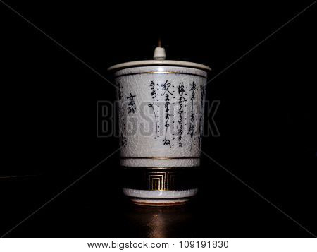 GOMEL, BELARUS - NOVEMBER 15, 2015: The Japanese porcelain (Kutani). Porcelain (also known as china or fine china) is a ceramic material made by heating materials.