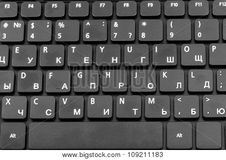 Electronic Collection - Laptop Keyboard