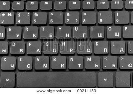 Electronic Collection - Laptop Keyboard