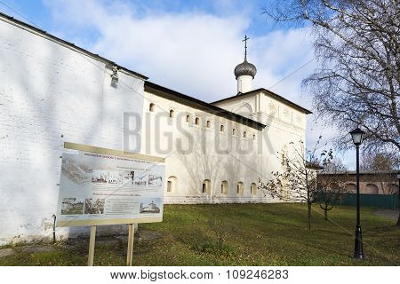 Suzdal, Russia -06.11.2015. St. Nicholas Church with hospital wards at St. Euthymius monastery in Su