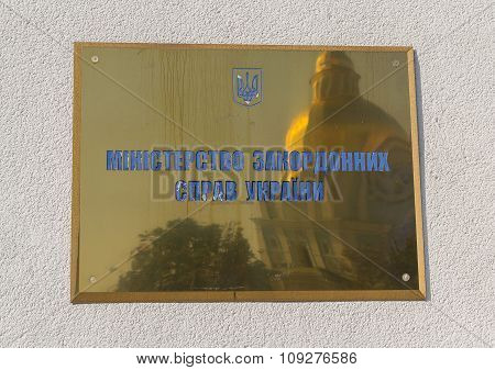 Kiev, Ukraine - September 19, 2015: Sign of the Ministry of Foreign Affairs of Ukraine in the Ukrain