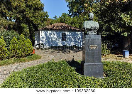 Museum of Russian Emperor Alexander II, City of Pleven