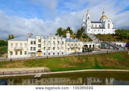 Holy Dormition Cathedral On Uspenskaya Mountain In Vitebsk, Belarus
