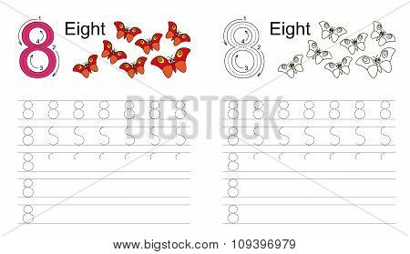 Tracing worksheet for figure eight