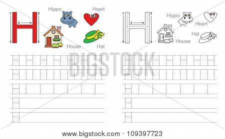 Tracing worksheet for letter H