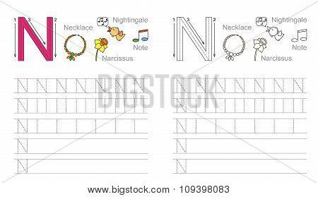 Tracing worksheet for letter N