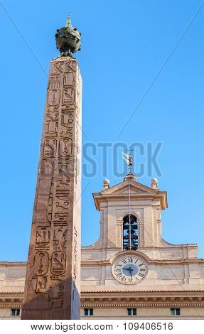 The Obelisk Of Montecitorio, Also Known As Solare