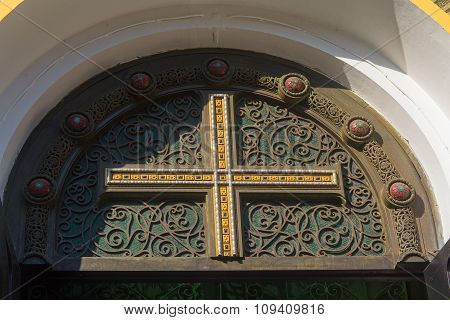Decoration Above The Entrance To The Orthodox Church. Ukraine