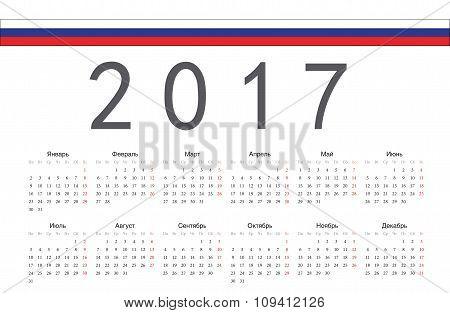 Russian 2017 Year Vector Calendar