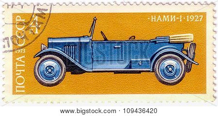 Russia - Circa 1973: Stamp Printed By Russia, Shows Spartak, Nami-1 Car, 1927, Circa 1973