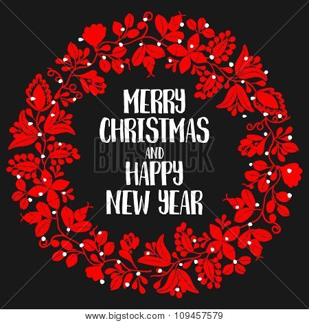 Merry Christmas and Happy New Year vector card