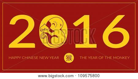 Chinese New Year 2016 (Year of the Monkey)