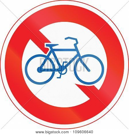 Japanese Road Sign - No Thoroughfare For Bicycles