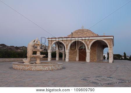 Agios epiphanios church in Ayia Napa, Cyprus.