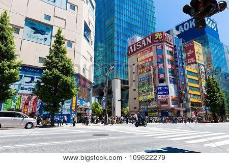 TOKYO, JAPAN - CIRCA MAY 2014: Akihabara district in Tokyo, Japan