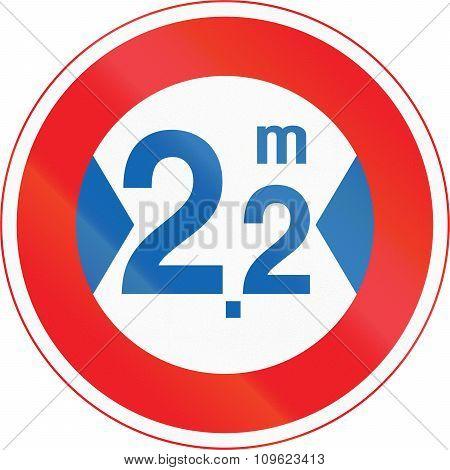 Japanese Road Sign - Maximum Width Limit