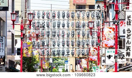TOKYO, JAPAN - CIRCA MAY 2014: White paper lantern with Japanese text hanged at  Asakusa district in Tokyo, Japan.
