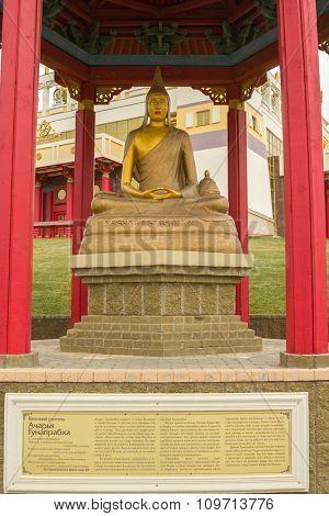 Elista Kalmykia Buddhist Temple