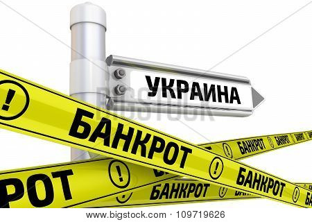 Ukraine bankrupt. The concept