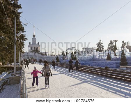 Ice Skating Rink In The Winter Snow Moscow