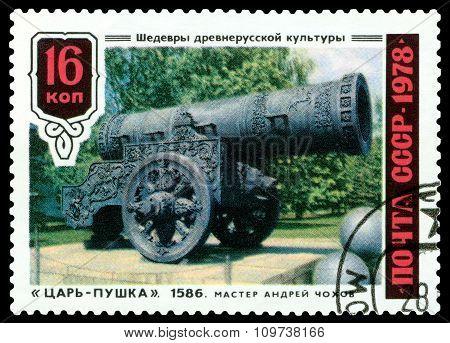 Vintage  Postage Stamp. Czar, Cannon.