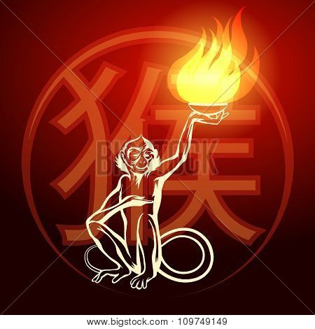 Fire Monkey Symbol