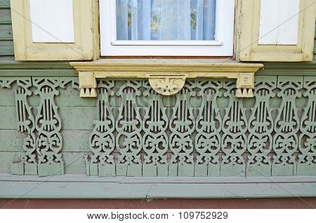 The Bottom Part Of Window With Shatters And Old Lacy Wall. Irkutsk Streets