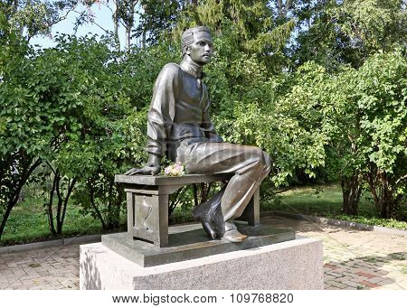 Monument To The Great Russian Poet Lermontov In Tarkhany, Penza Region