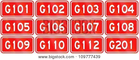 Collection Of Route Shields Of China National Highways