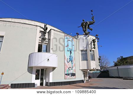 The Facade Of The Animals  Theatre Named After Grandpa Durov In Moscow