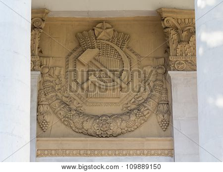 Bas-relief Of The Soviet Era In The Building Of The Pavilion. Kiev, Ukraine