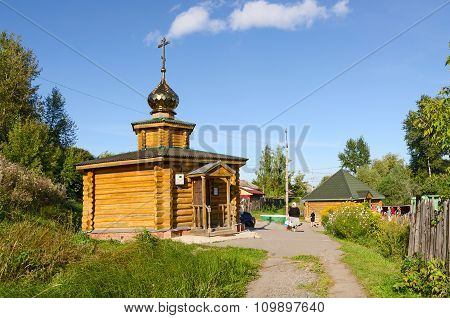 Chapel And The Source Of St. Reverend Ilya Muromets In Karacharovo Village Near Murom, Russia