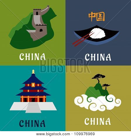 Chinese architecture, cuisine and landmarks icons