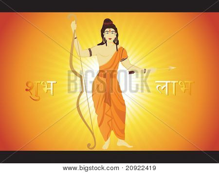 god rama stand with rays background, vector illustration